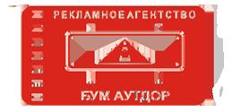 Борды Украины Медиа – оператор наружной рекламы.